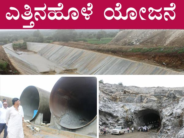 Dk Shivakumar Inspects Yettinahole Drinking Water Project
