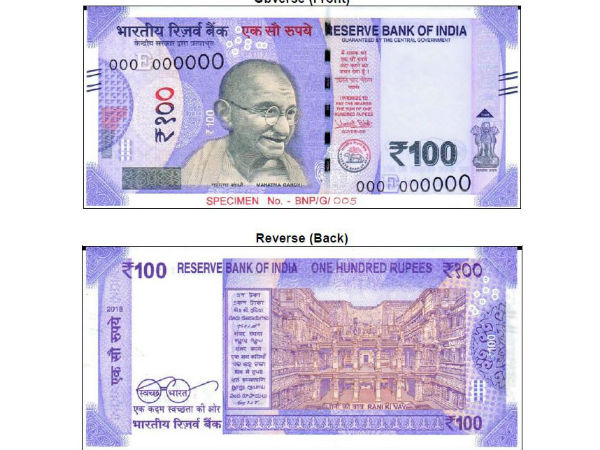 New Rs 100 Note May Be Violet Coloured Smaller In Size Report