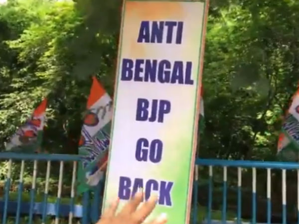 BJP National President Amit Shah rally in Kolkata, TMC covered with Mamata posters