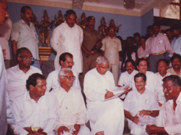 Atal Bihari Vajpayees love for Mangaluru and Udupi