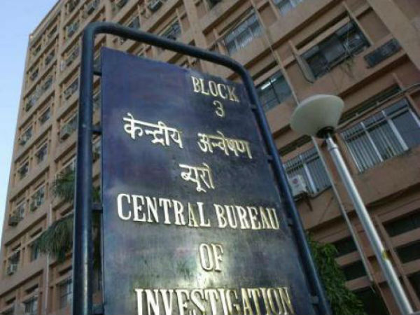 Job openings for CBI inspector, monthly salary 40,000