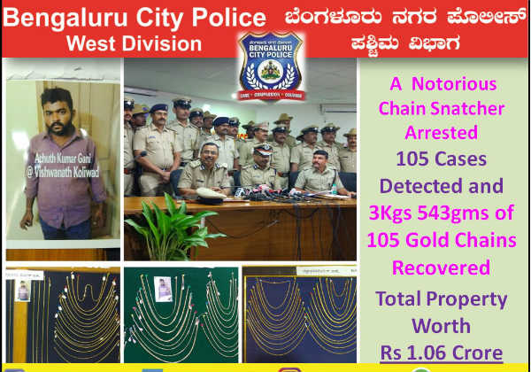 Police recovers 3 kg of gold from chain snatcher Achyut Kumar