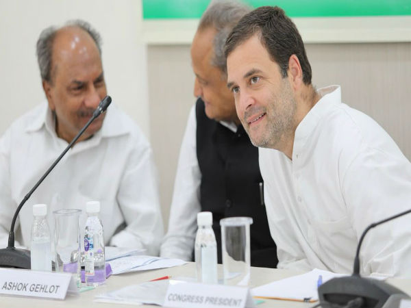 Congress working comity Meeting decides to take on central government