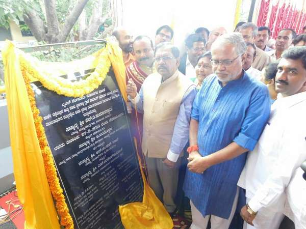 West of chord road fly over at Manjunath nagar junction inaugurated