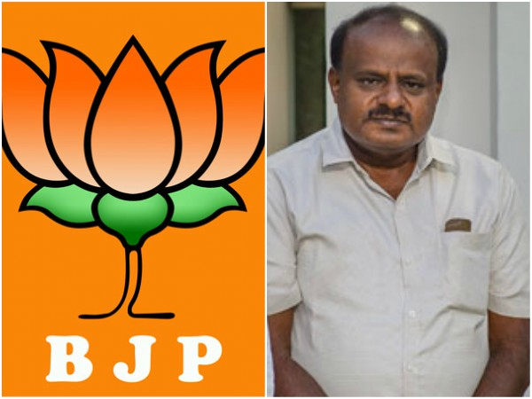 Karnataka BJP writes poem to criticize coalition government