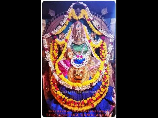 ವರ್ಷಕ್ಕೊಮ್ಮೆ ದುರ್ಗಾಪರಮೇಶ್ವರಿಗೆ ನೈಸರ್ಗಿಕ ಅಭಿಷೇಕ ಮಾಡುವ ನದಿ