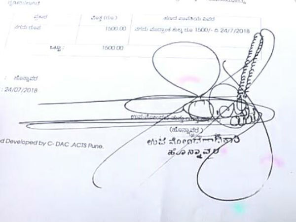Sub Registrar Officer Shanthayya is famous for his signature.