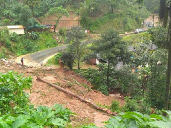 Fear of an earthquake has begun to residents of the kujumale forest