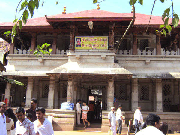 Kollur Mookambika temple announced fund for flood effected Kerala and Kodagu