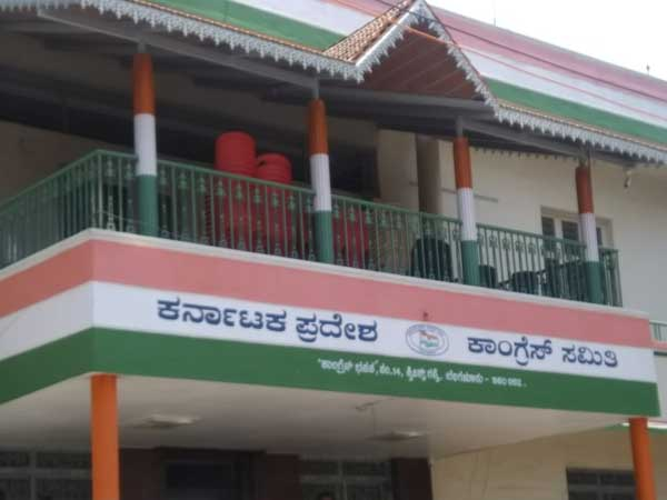 KPCC issued three page guideline for ULBs candidates section