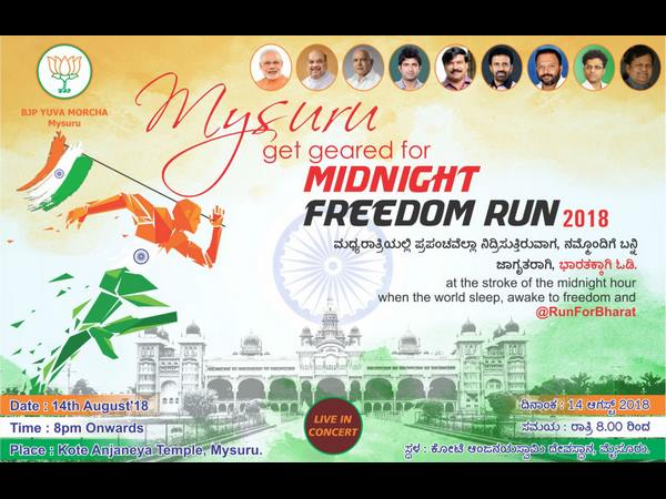 BJP Yuva Morcha State unit organized Mid Night Freedom Run in Mysore