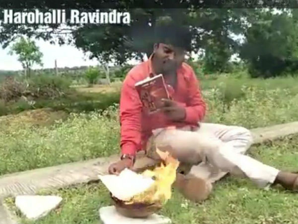 Young fighter Harohalli Ravindra burned Bhagavad gita in Mysore