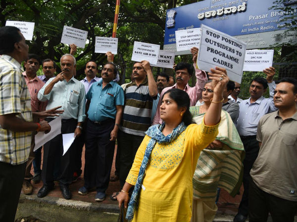 AIR and Doordarshan employees agitation seeking promotion