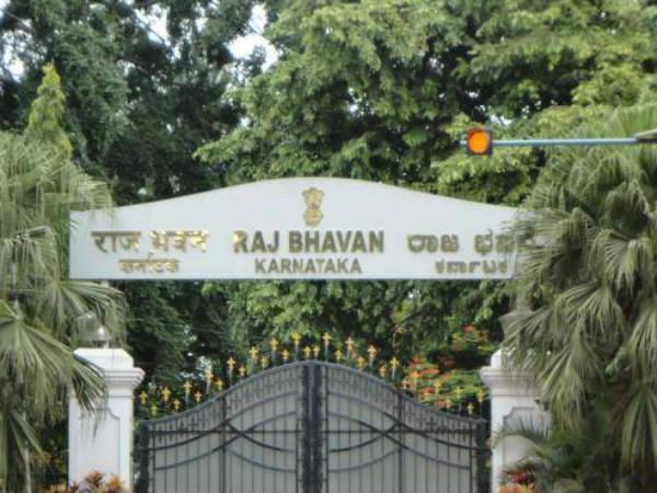 Raj Bhavan opens for general public from Aug.16