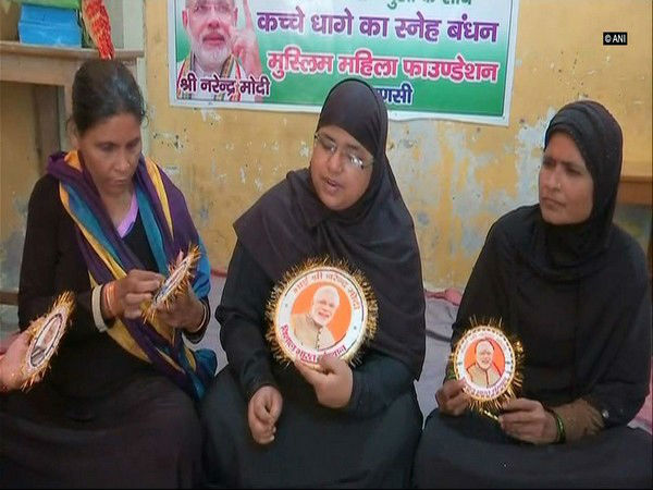 Raksha Bandhan: Varanasis Muslim women making rakhis for PM Modi