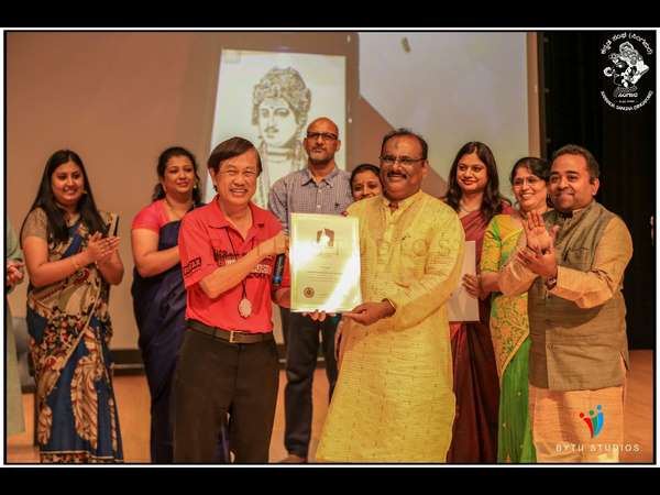 Ricegrain Venkatesh graces Vachananjali 2018 in Singapore