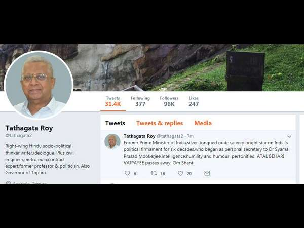 Tripura governor tweeted Vajpayee passes away, later deleted and apologizes