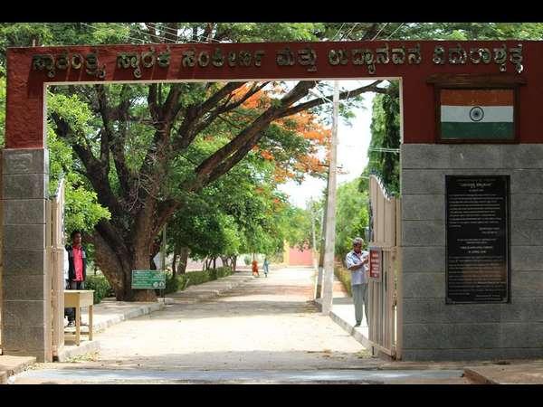 ಸ್ವಾತಂತ್ರ್ಯ ಸಂಗ್ರಾಮದಲ್ಲಿ 'ವಿಧುರಾಶ್ವತ್ಥ' ಹೋರಾಟದ ನೆನಪು