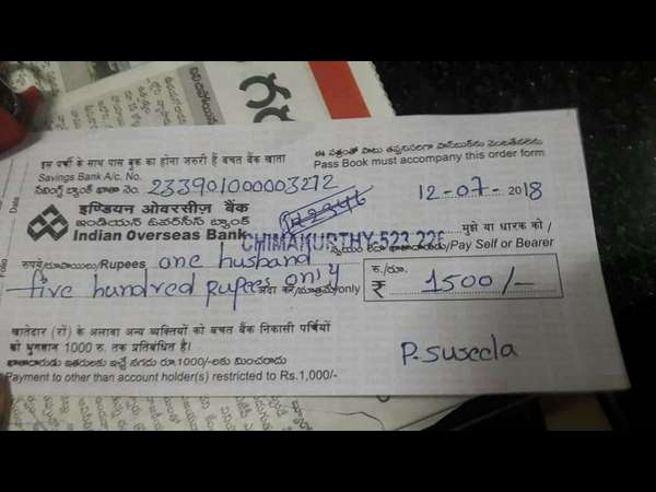 Women Entered Wrong Words In Bank Cash Withdrawl Slip
