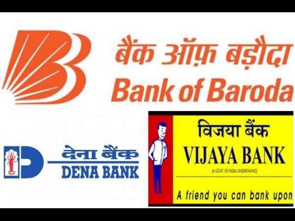 Government Announces Merge Vijaya Bank Bank Of Baroda And Dena Bank