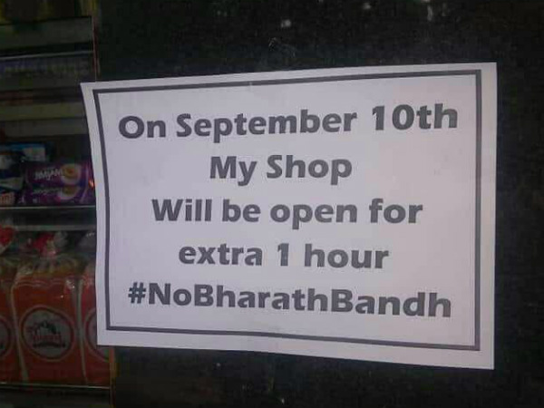 Bharat Bandh has received huge support from Dakshina Kannada