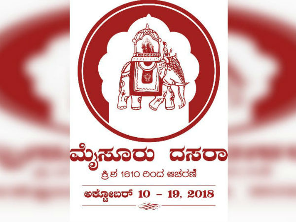 Women and children dasara will be held for five days from October 11