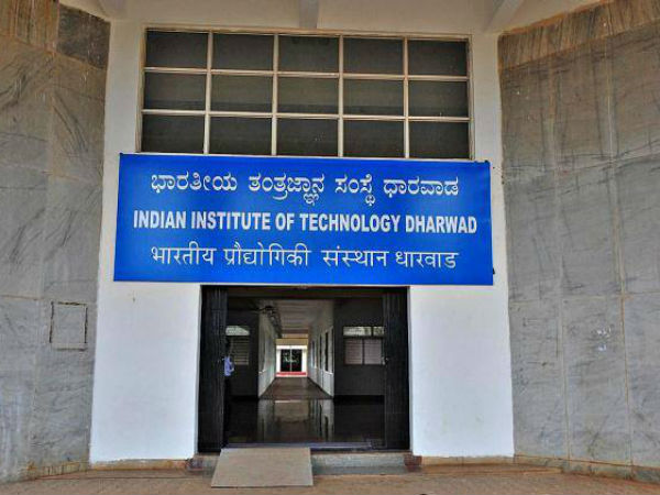 IIT Dharwad recruitment 2018 : Apply for Executive Technical Assistant post