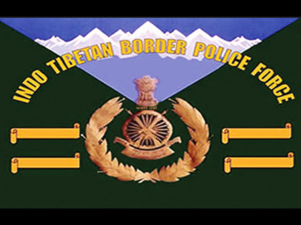 ITBP recruitment 2018 : Apply for 390 Various Posts