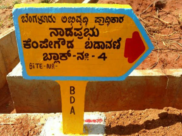Kempegowda layout: Applicants can get deposit money immediately