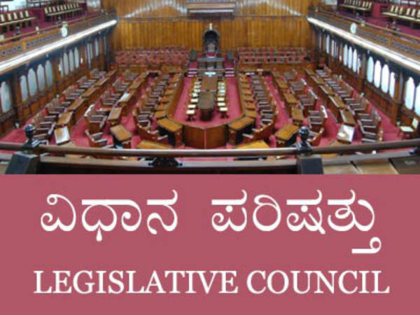 BJP will not contest for Legislative Council elections