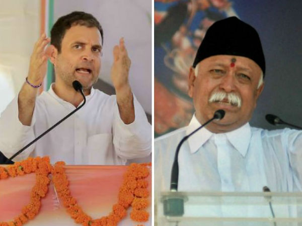 Rahul Gandhi attacks RSS chief Mohan Bhagwat on his speech