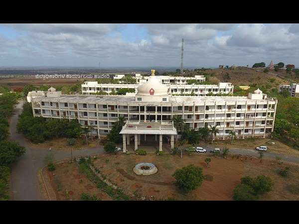 Haveri district administration tourism package