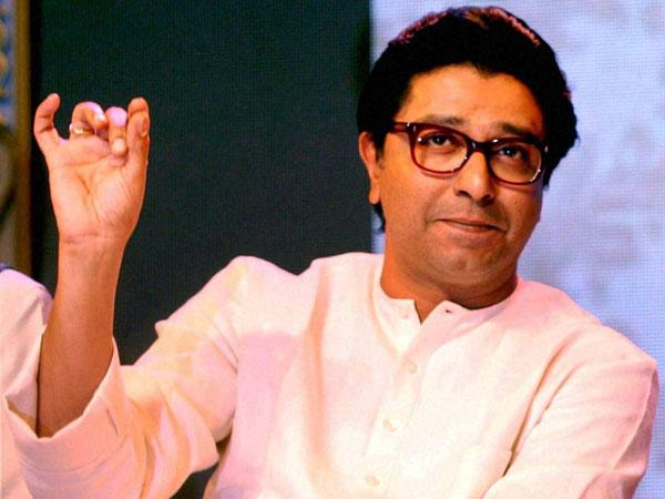 MNS party extend its support to Bharath Bandh