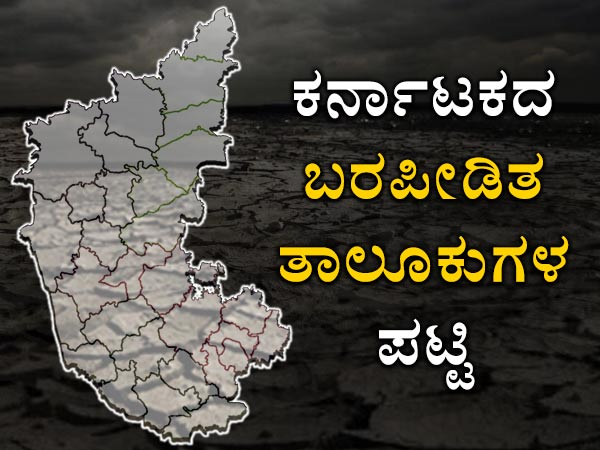 Infographics Karnataka Drought Hit Taluks List 2018