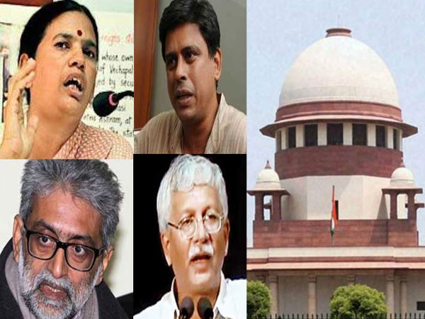 Bhima koregaon case supreme court reserves order
