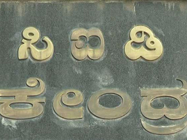 ಗಂಗಾಧರ ಚಡಚಣ ಹತ್ಯೆ : ಸಿಐಡಿ ಕೈಗೆ ಸಿಕ್ಕಿಬಿದ್ದ ಎಂ.ಬಿ.ಅಸೋಡೆ