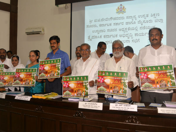 Dasara Gold Card Design and poster of cultural festivals was released
