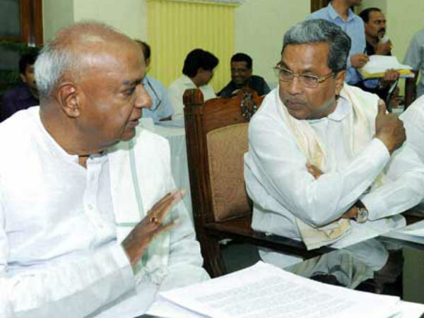 by election 2018: Deve Gowda Siddaramaiah doing joint press meet