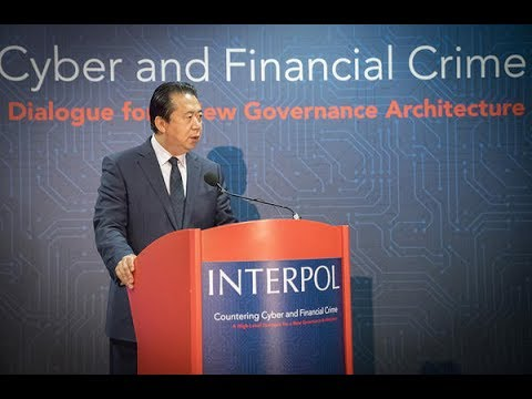 France interpol president vanish in China