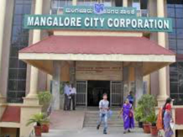 Mangaluru is going to be a water friendly city