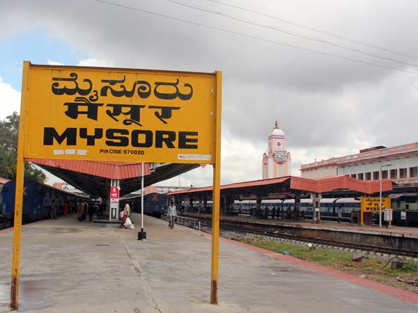 Bangalore-Mysore special train will run from October 9
