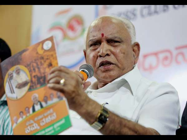 Dont bother about alliance in by election Yeddyurappa
