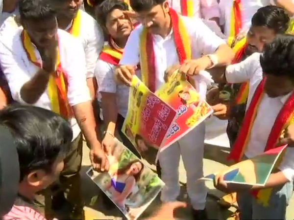 Pro Kannada members protest against Sunny Leon in Bengaluru