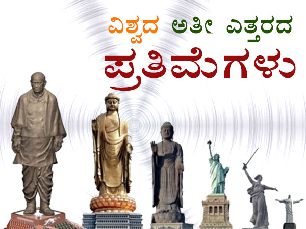 Statue Of Unity And Other Tallest Statues Of The World