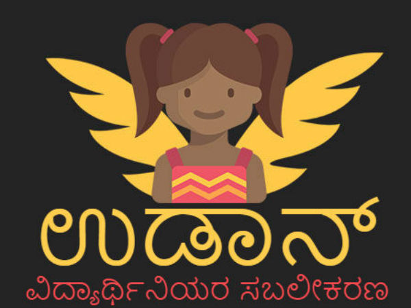 Udaan A Programme To Give Wings To Girl Students