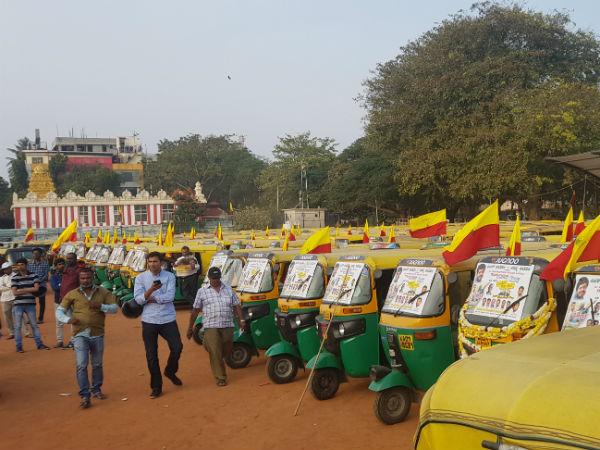 ಆಟೋ ದಿನ: ಶಂಕರ್ನಾಗ್ ನೆನಪಲ್ಲಿ ಆಟೋ ಅಣ್ಣಂದಿರ ಉತ್ಸವ