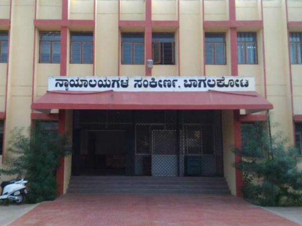 Bagalkot District Court recruitment : Apply for Stenographers post