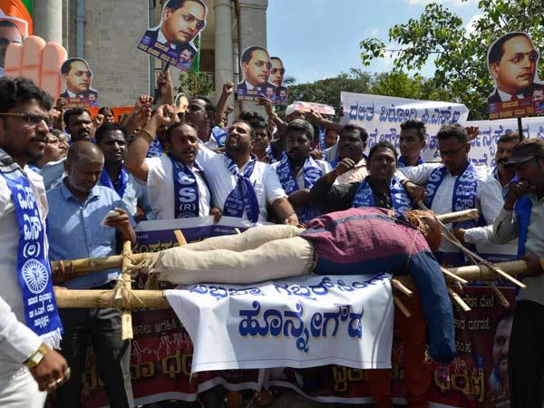 'ಜಾತಿ ನಿಂದನೆ ಮಾಡಿದ ಬೇತಮಂಗಲ ಪಿಎಸ್ಐ ವಜಾಗೊಳಿಸಿ'