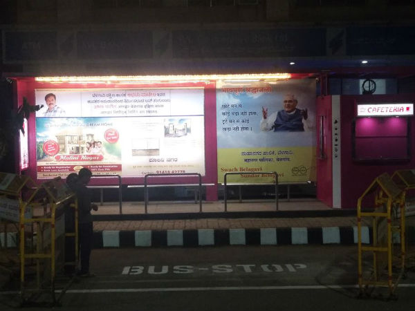 Wifi Cafeteria Hi Tech Bus Stand In Belagavi