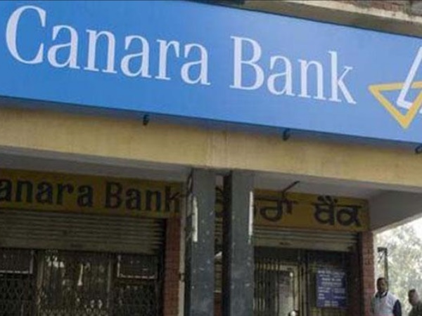 Canara Bank Recruitment Manager Security Post